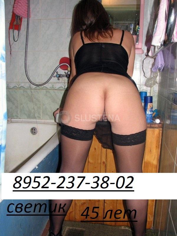 kak-nayti-prostitutku-po-nomeru-telefona